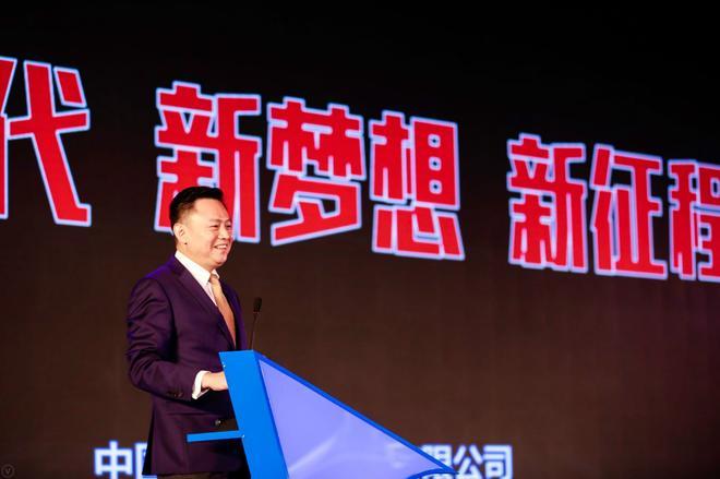中国一汽董事长 徐留平