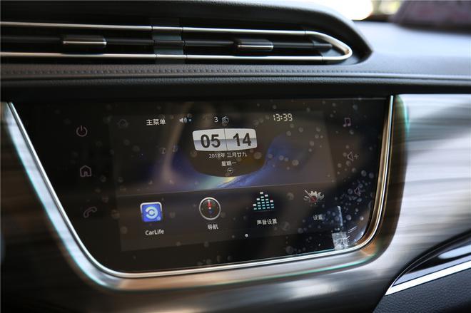 全新一代海马福美来F5上市 售5.98-9.28万