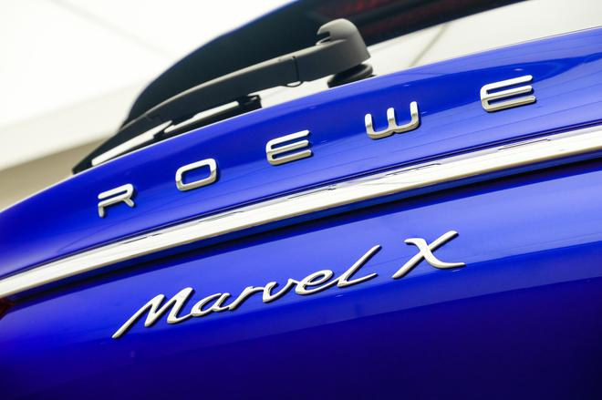 一线大牌的反击 荣威MARVEL X设计解析
