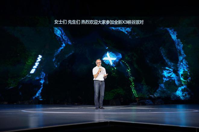 华晨宝马全新X3上市 售39.98-58.58万元