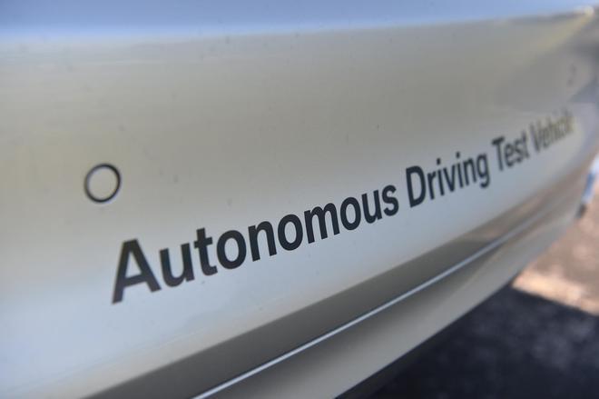 宝马百度签署备忘录 深化自动驾驶技术落地