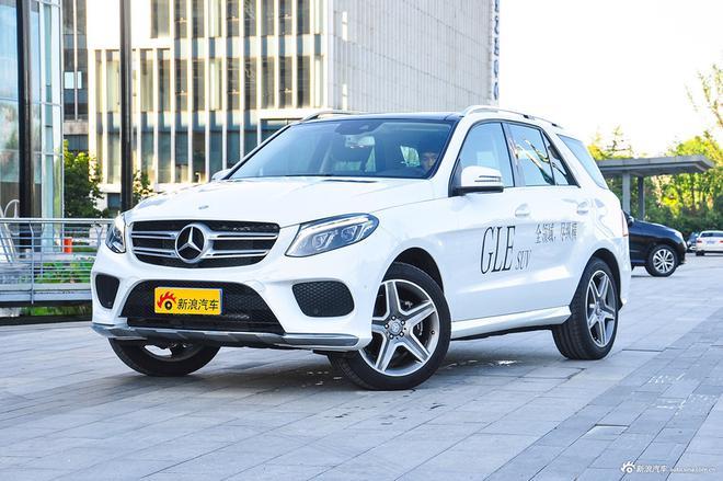 ,涨幅13.50万 奔驰GLE/GLS车系调价