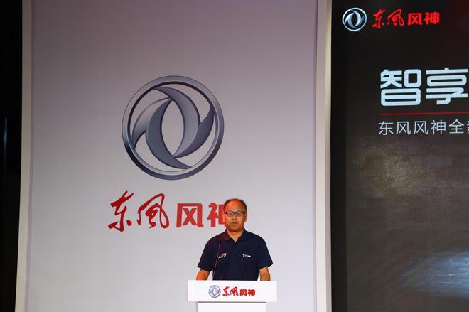 东风汽车集团有限公司党委常委、副总经理 张祖同