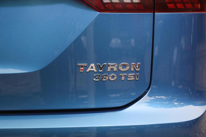 一汽大众TAYRON定名探岳 10月22日成都上市