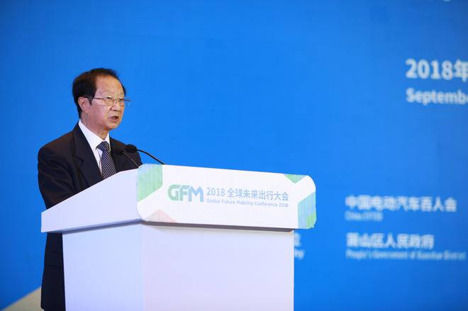 陈清泰:电动化向深度发展 迎来大浪淘沙竞争