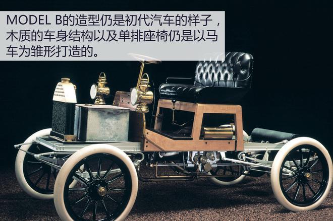 不断创新的技术狂人 旭说新车之别克百年技术发展之路