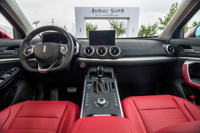 VV5升级款限量抢购500台 售16.30万元