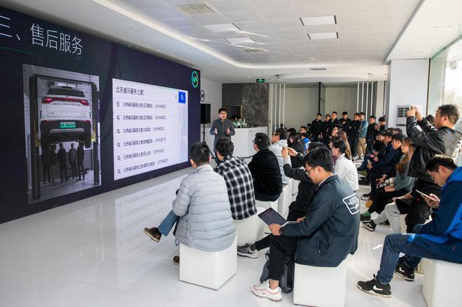深度普及智能电动汽车知识 威马汽车公开课正式启动