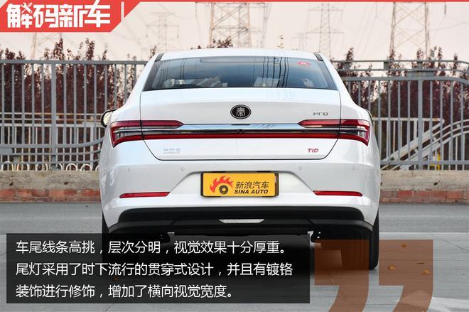 十万元中级车新选择 解码比亚迪秦Pro燃油版
