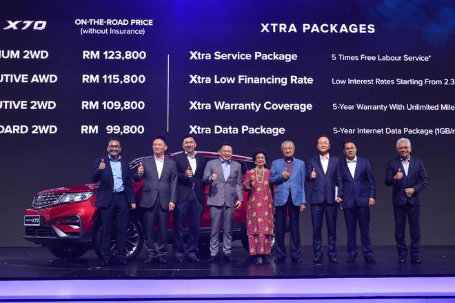 宝腾X70吉隆坡上市 马来西亚版吉利博越