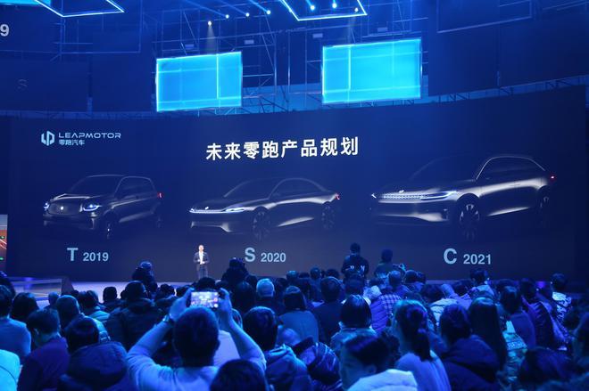 首次公布未来零跑汽车新车计划