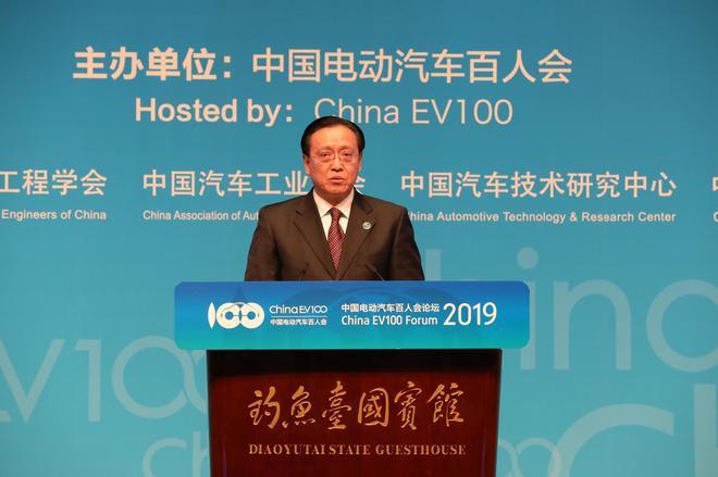中华人民共和国国家发展和改革委员会副主任 林念修