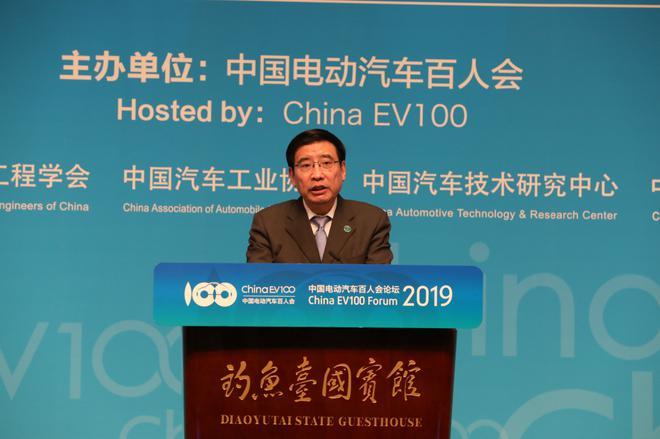 中华人民共和国工业和信息化部部长 苗圩