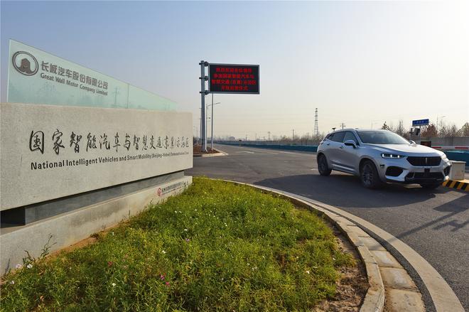长城汽车2018年财报解读:稳中有增 未来可期