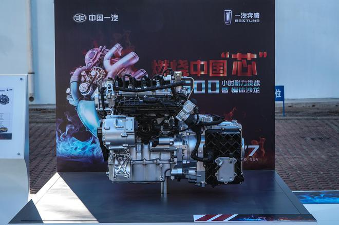 600小时高速运转 奔腾T77挑战耐久测试