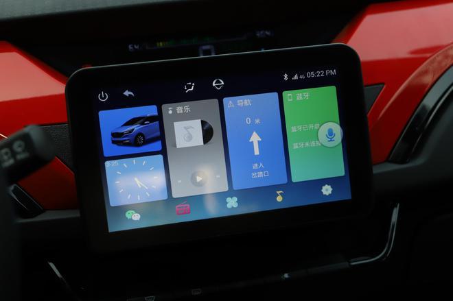 易至EV3正式上市 补贴后售价6.68-8.38万元