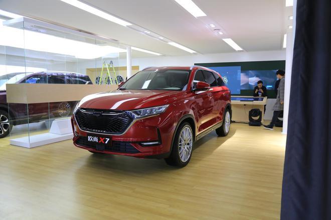 2019上海车展探馆:长安欧尚X7即将亮相
