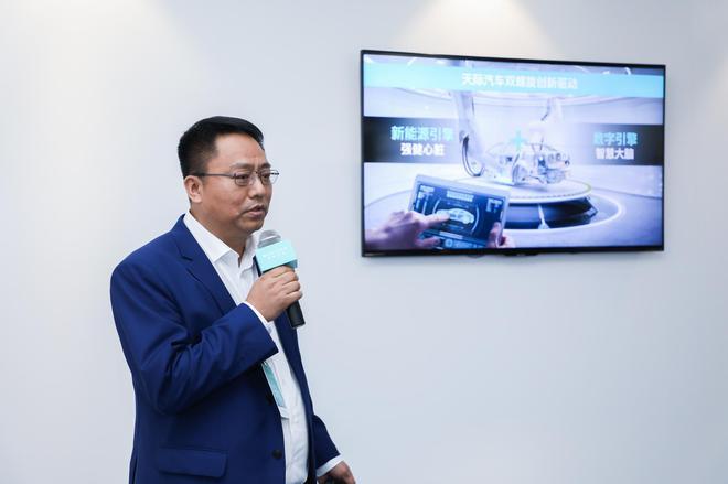 天际汽车董事、CTO牛胜福博士