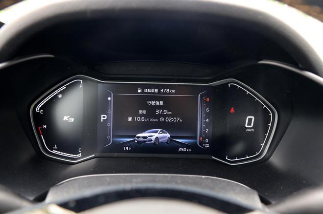 全新一代起亚K3上市 售价9.88-12.88万元
