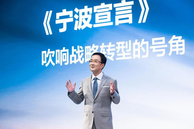 吉利汽车集团CEO、总裁 安聪慧