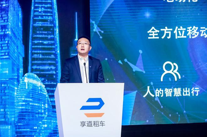 上汽集团总裁助理蔡宾先生介绍上汽布局企业级出行的战略考量