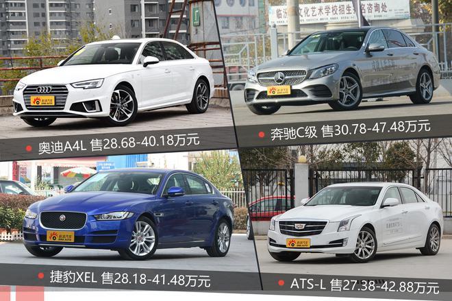 全新一代华晨宝马3系上市 31.39-36.39万元