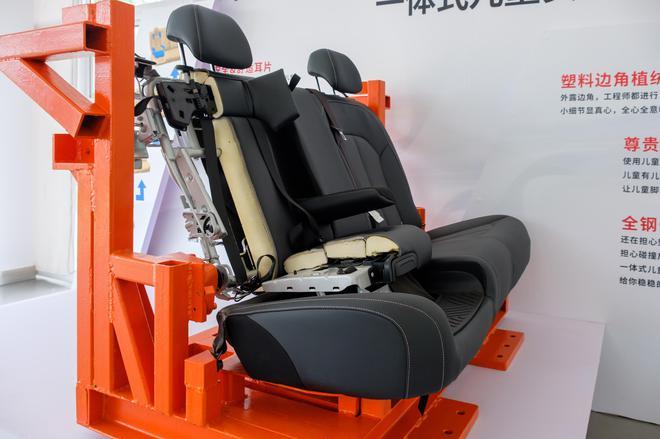 宝贝的守护神 体验荣威RX3一体式儿童安全座椅
