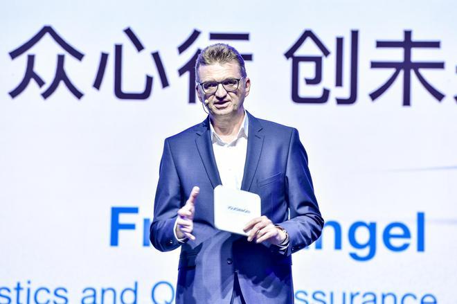 大众汽车集团(中国)执行副总裁 Frank Engel