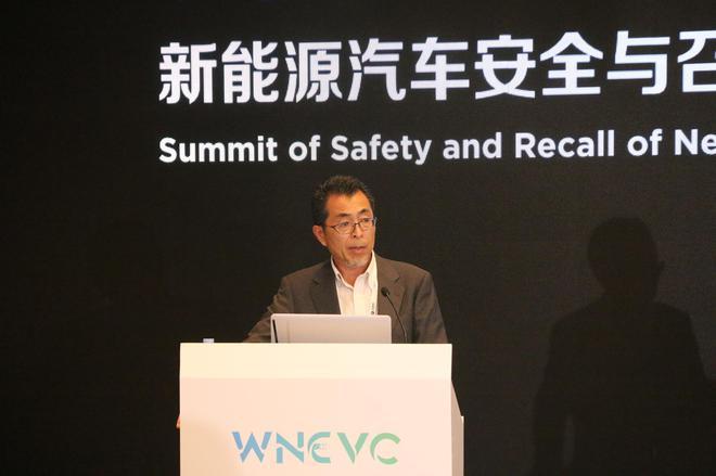 丰田汽车(中国)投资有限公司副总经理汤田
