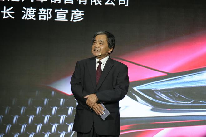 渡部宣彦 马自达汽车株式会社 常务执行董事、一汽马自达汽车销售有限公司副董事长