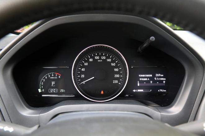 东风本田新款XR-V上市 售价:12.79—17.59万元