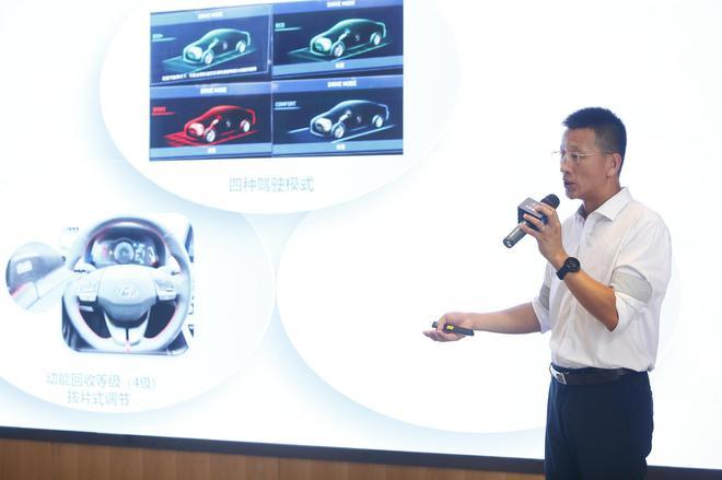 北京现代新能源开发部部长张宇
