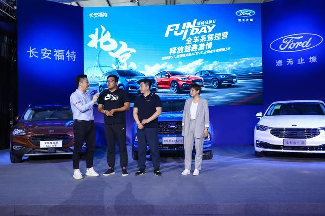 长安福特三款新车北京区域上市 杨嵩:打破恶性循环