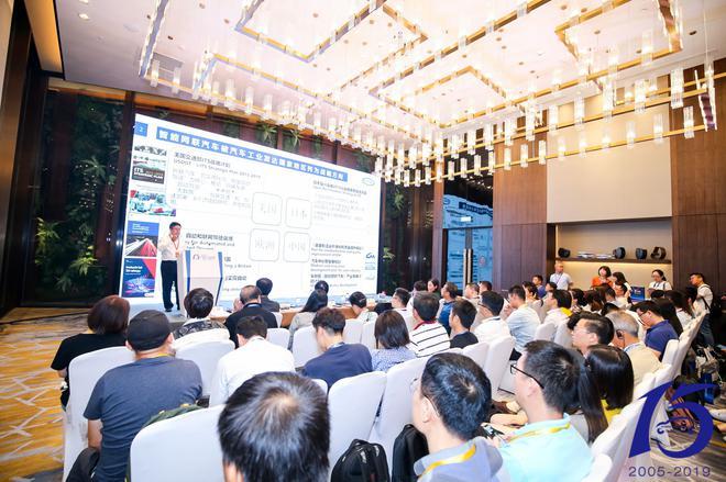 2019年泰达论坛首日:汽车四化如何影响汽车产业