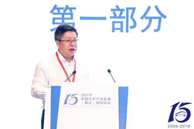 中国汽车技术研究中心有限公司副总经理 吴志新