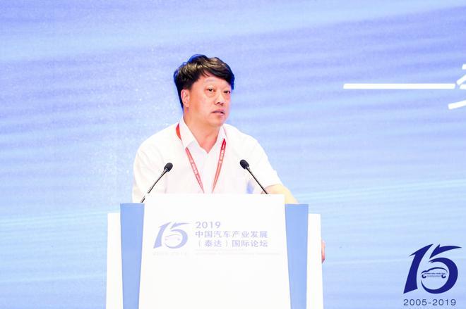 中国汽车报社有限公司总经理 辛宁