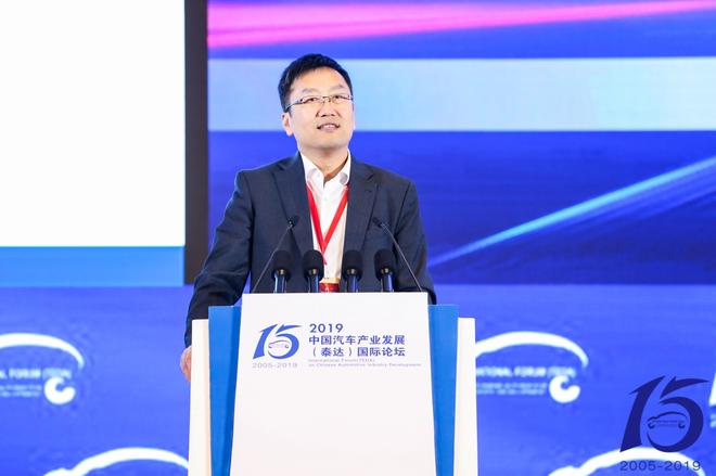 王晓明:汽车产业进入到解构与重构的新时代