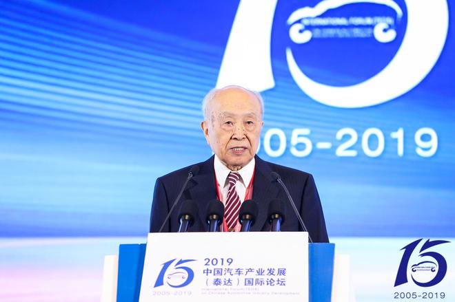 杨裕生:插电式混合动力车是假节能减排