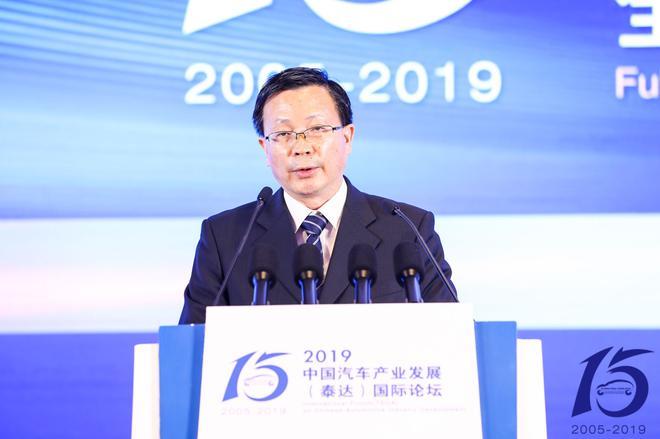商务部对外贸易司副司长、国家机电产品进出口办公室副主任宋先茂