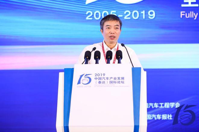 工业和信息化部装备工业司司长 罗俊杰