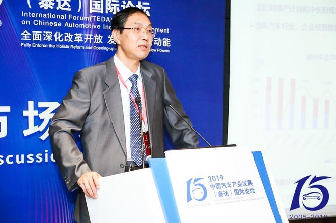 中国汽车技术研究中心有限公司汽车技术情报研究所副所长 傅连学