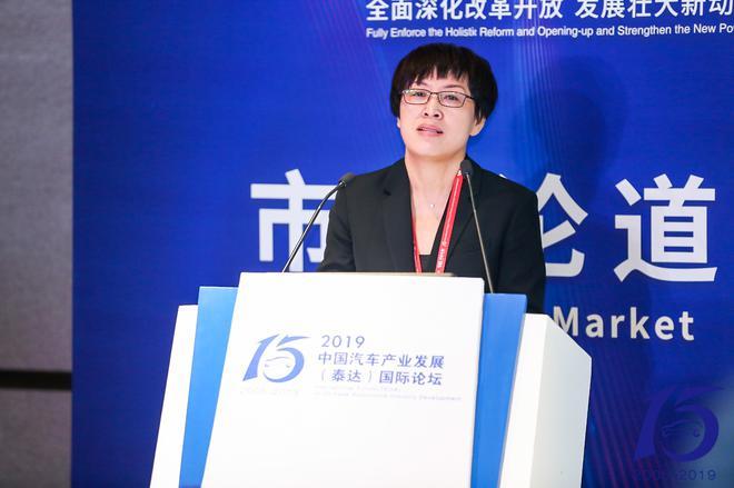 天津华诚认证有限公司总工程师 刘云霞
