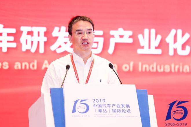 上海捷氢科技有限公司总经理 卢兵兵