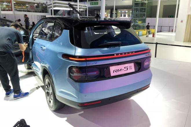 新宝骏RM-5正式上市 售价8.68-12.08万元