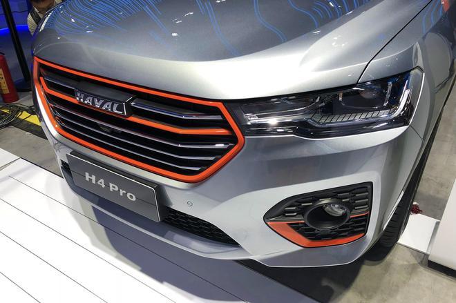 2019成都车展探馆:哈弗H4 Pro