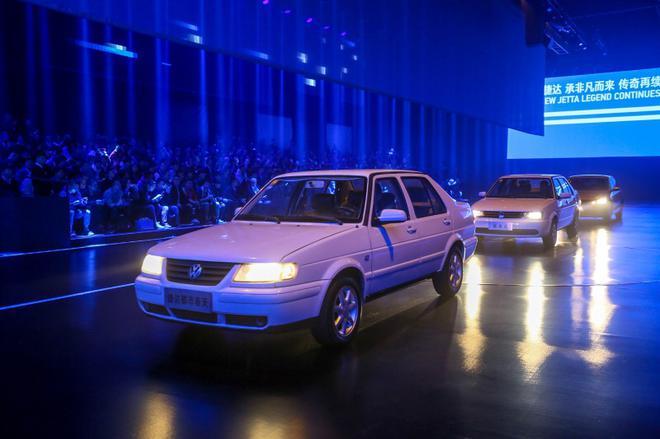 捷达VA3正式上市 售价6.58-9.28万元