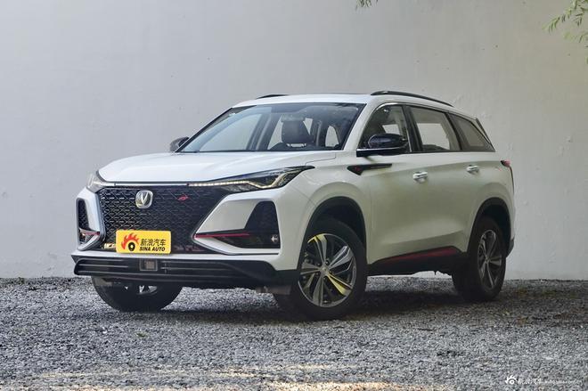 销量|长安汽车8月销量5.4万辆 同比增长5%