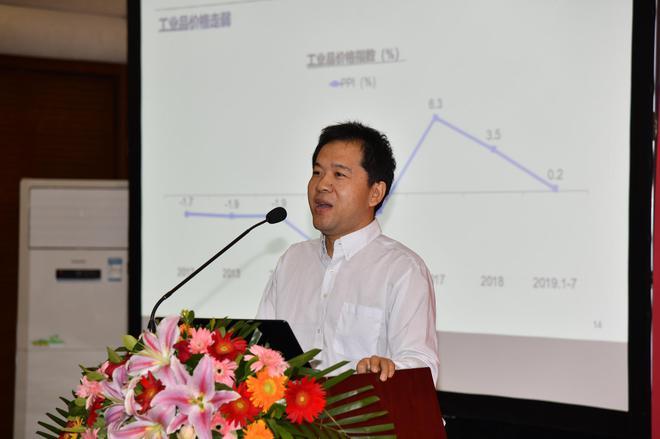 国家信息中心经济咨询中心副主任李伟利