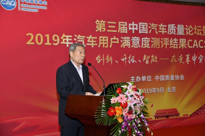 中国质量协会顾问 弋辉