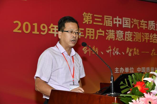 中国汽车流通协会市场营销分会秘书长,乘用车市场信息联席会(乘联会)秘书长崔东树